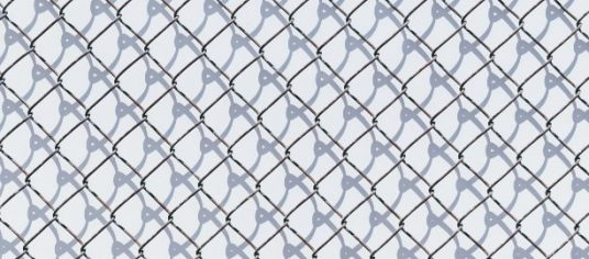 Chain link fence up close.